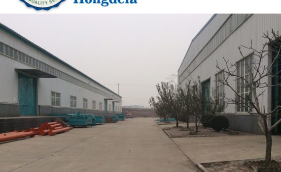 flour mill factory