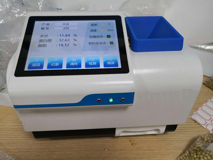 ST2100 Near-infrared grain analyzer