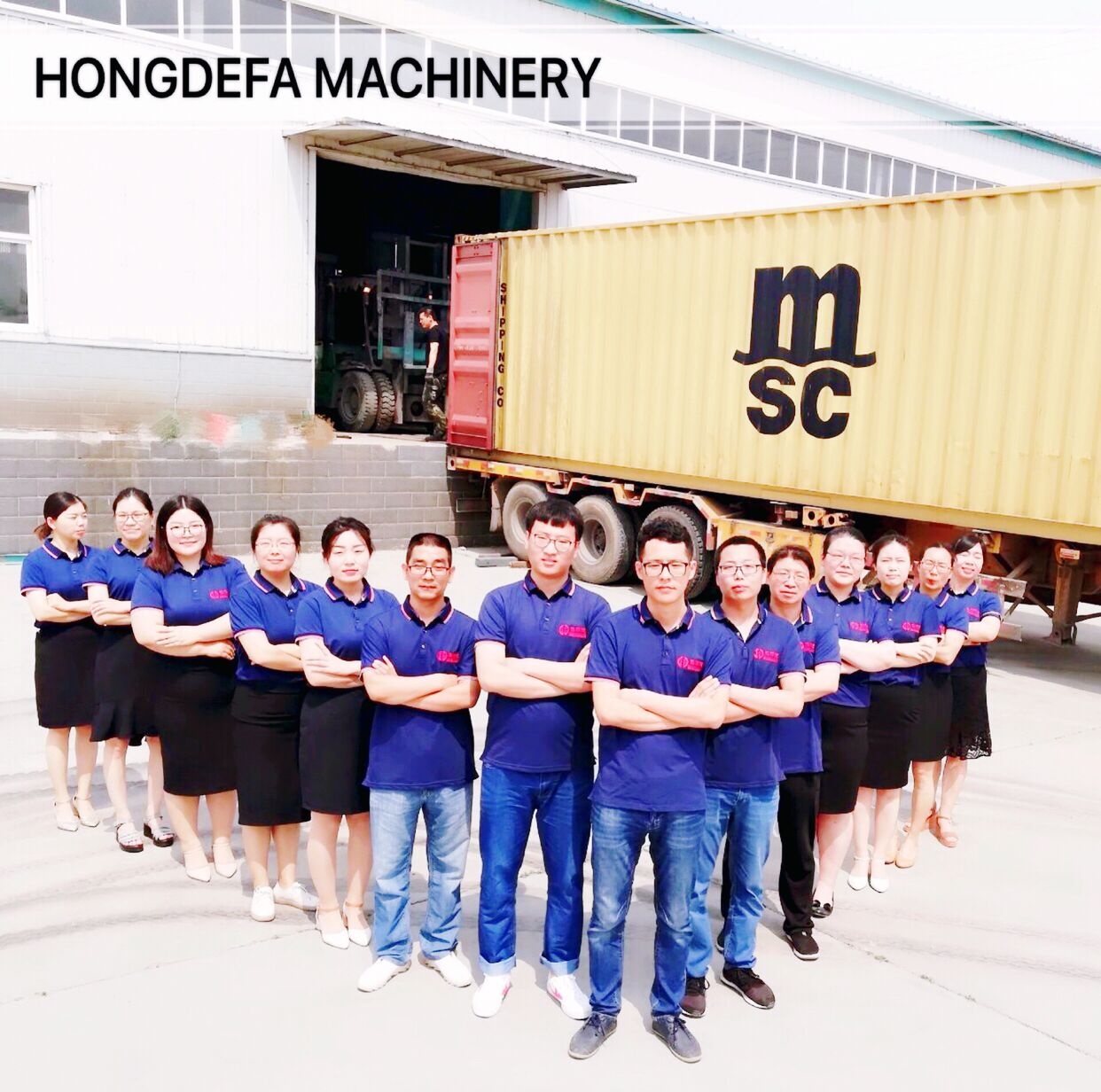 Hongdefa flour mill team