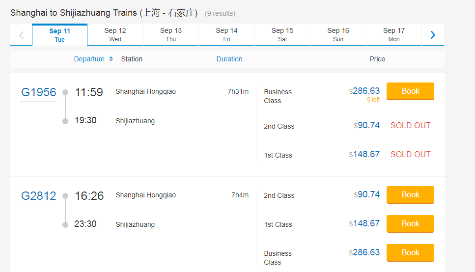 4.Trains from Shanghai to Shijiazhuang