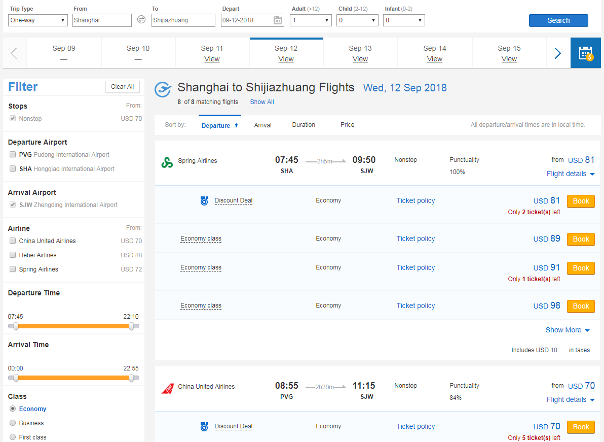 5.flights from Shanghai to Shijiazhuang